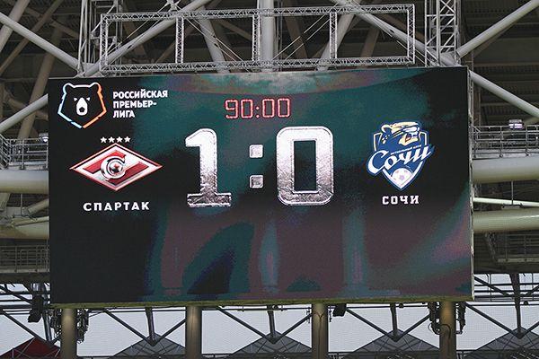 """""""Спартак"""" - """"Сочи"""""""