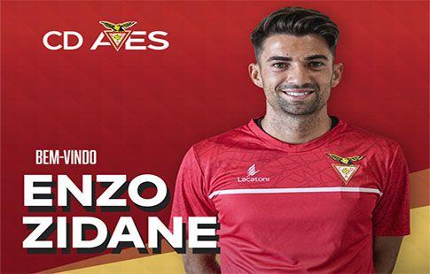Сын Зидана перешёл в португальский клуб