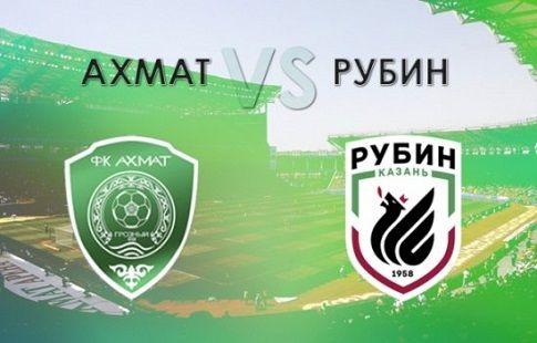 """""""Рубин"""" и """"Ахмат"""" могут сыграть в Нижнем Новгороде"""