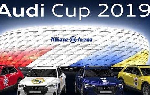 Футбол, Audi Cup 2019, финал, Бавария - Тоттенхэм, прямая текстовая онлайн трансляция