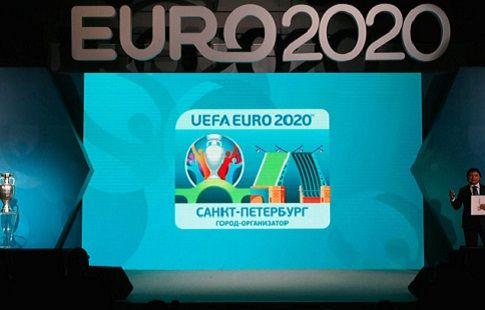 Организация и проведение матчей Евро-2020 в России обойдётся в 6,3 млрд рублей