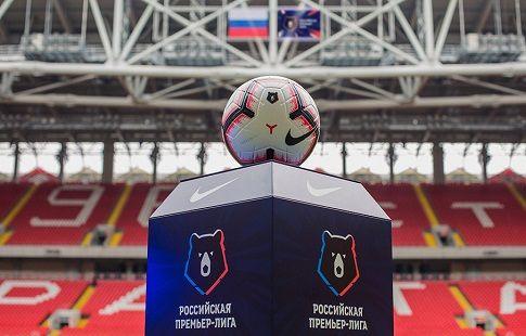 Опубликовано расписание матчей российской Премьер-Лиги с 9-го по 19-й туры