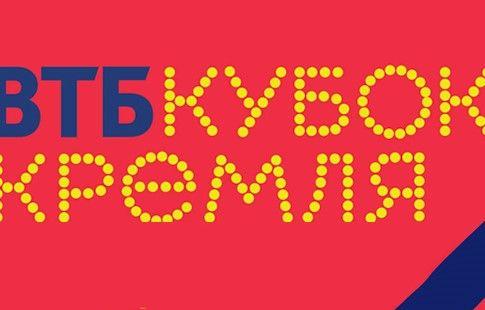 Кубок Кремля. Рублёв обыгрывает Бублика в трёх сетах