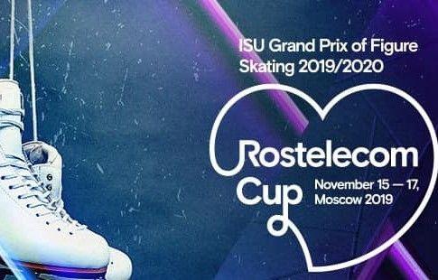 Синицина/Кацалапов выиграли Гран-при России!