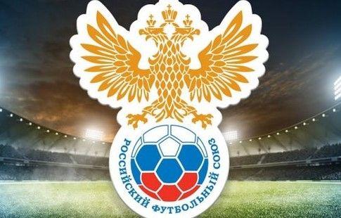 РФС ввёл систему штрафов в сборной России