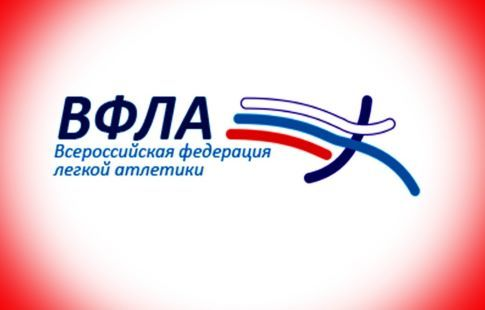Процесс восстановления федерации лёгкой атлетики России приостановлен