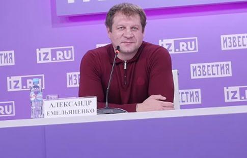 """Александр Емельяненко: """"В России нет бойцов, которые способны победить меня"""""""