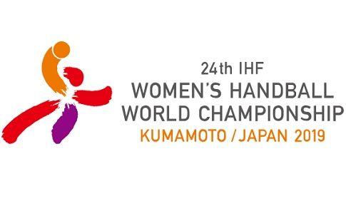 Гандбол, чемпионат мира, женщины, Россия – Аргентина, прямая текстовая онлайн трансляция
