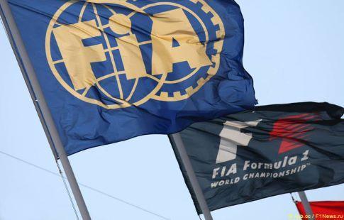 ФИА объявила об изменениях в правилах Формулы-1