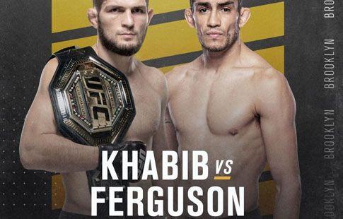 UFC официально подтвердил титульный бой Нурмагомедов – Фергюсон