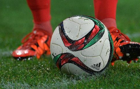 Матч Сегунды был прерван из-за фанатов, оскорблявших украинского нападающего