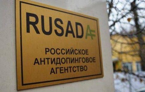 РУСАДА не согласилось с решением WADA, Россия обжалует дисквалификацию в CAS