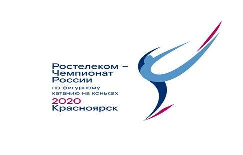 Фигурное катание, Чемпионат России, Мужчины, Произвольная программа, Прямая текстовая онлайн трансляция