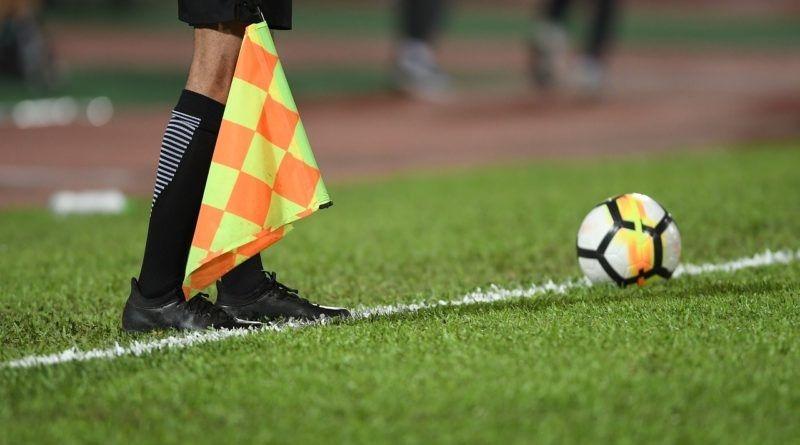 Правило определения офсайда в футболе может быть изменено