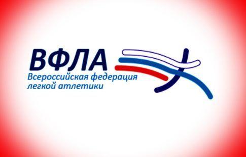 ВФЛА представила AIU объяснение по делу Лысенко