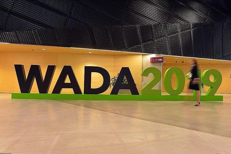 WADA уведомило CAS по делу о споре с РУСАДА