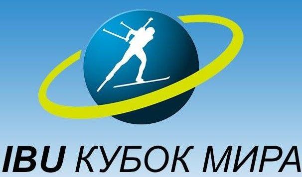 Биатлон, Кубок мира, Оберхоф, спринт, мужчины, прямая текстовая онлайн трансляция