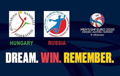 Гандбол, Чемпионат Европы, мужчины, Россия – Венгрия, прямая текстовая онлайн трансляция