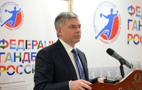 Россия и Украина могут совместно провести чемпионат Европы по гандболу