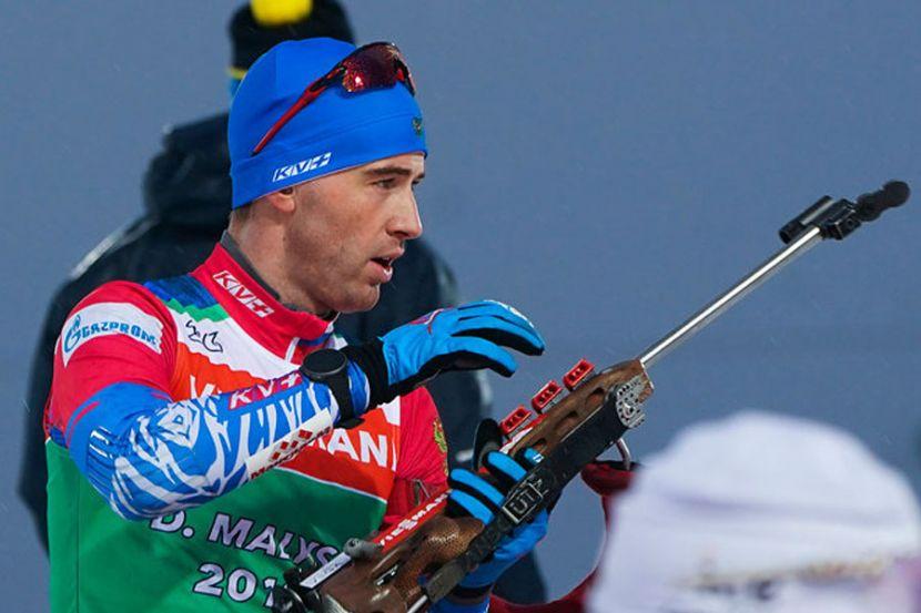 Российский биатлонист Малышко может завершить карьеру