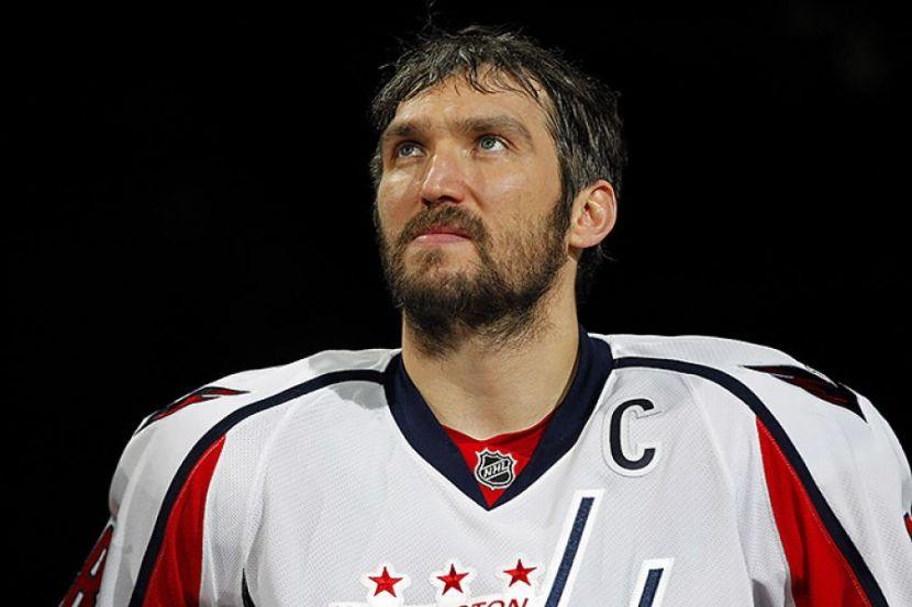 Овечкин оценил свою физическую форму перед возобновлением сезона в НХЛ