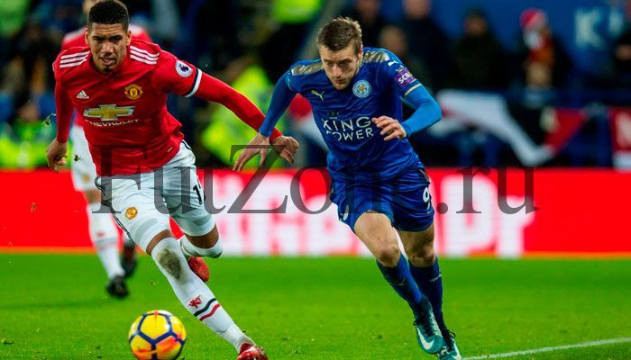 Футбол, АПЛ, 38 тур, Лестер - Манчестер Юнайтед, Прямая текстовая онлайн трансляция