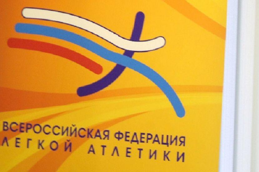 ВФЛА сообщила об отсутствии денег для выплаты штрафа World Athletics