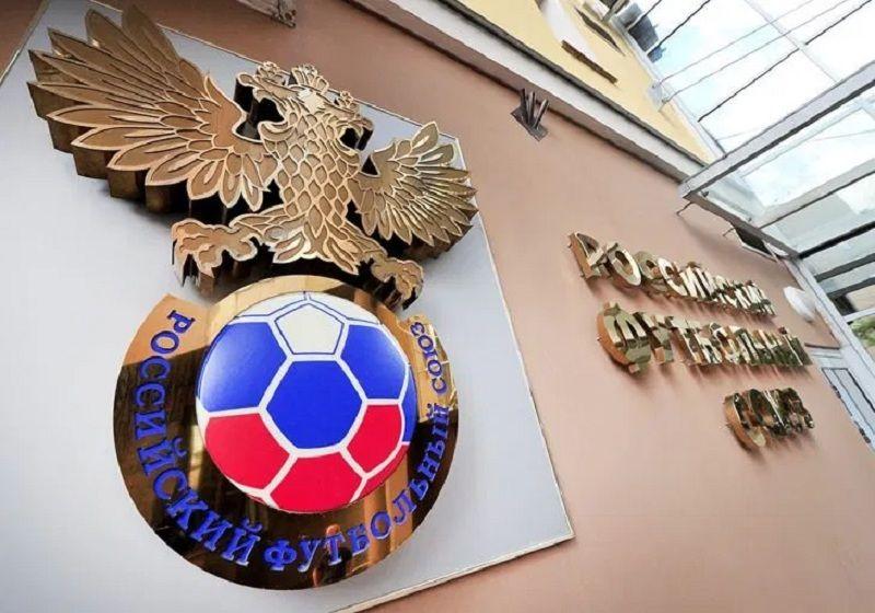 РФС отреагировал на инцидент с судьёй, которого избил Широков