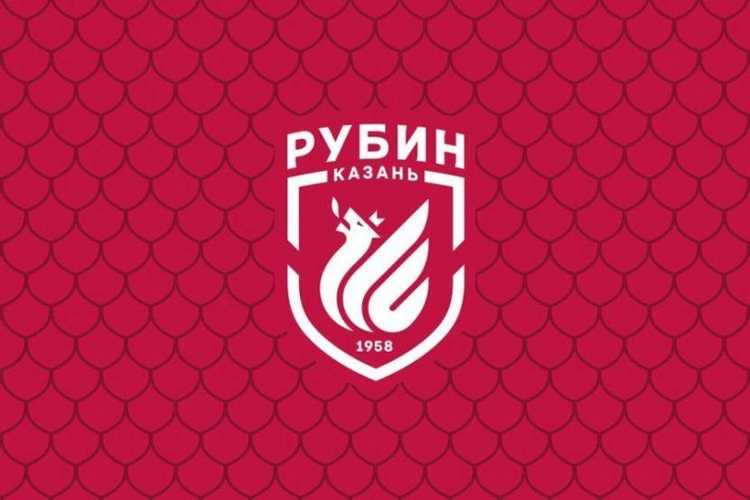 """""""Рубин"""" подписал контракт с футболистом из Южной Кореи"""
