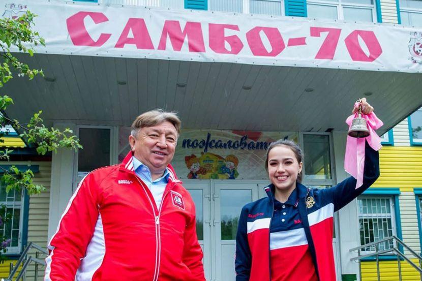 """Глава """"Самбо-70"""" поздравил Загитову с окончанием школы: """"Мы ею гордимся"""""""