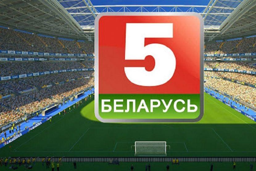 Три спортивных комментатора белорусского телеканала уволились в знак протеста
