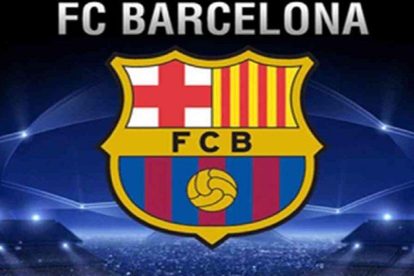 """""""Барселона"""" согласилась продать Месси в """"Манчестер Сити"""""""