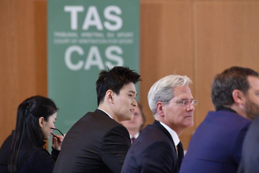 Рассмотрение дела в CAS