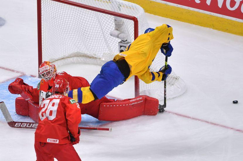 МЧМ-2021 (хоккей)