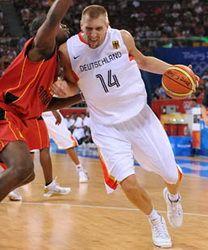 Мужской баскетбольный турнир - день первый
